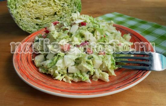 салат с грушей финальное фото