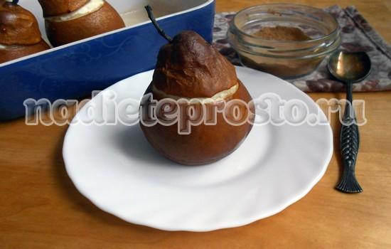 Груши запеченные в духовке с творогом
