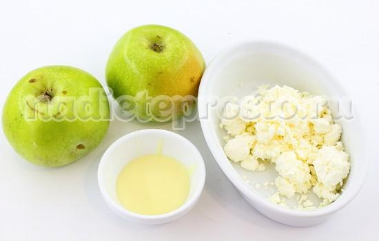яблоки и творог для запекания