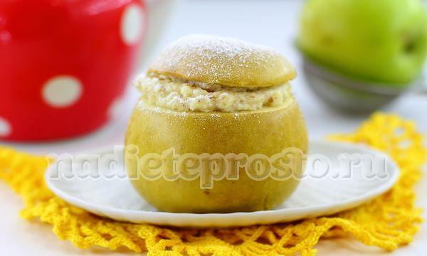 Яблоки, запеченные с творогом и орехами