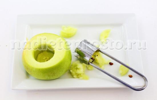 у яблок удалить серединку