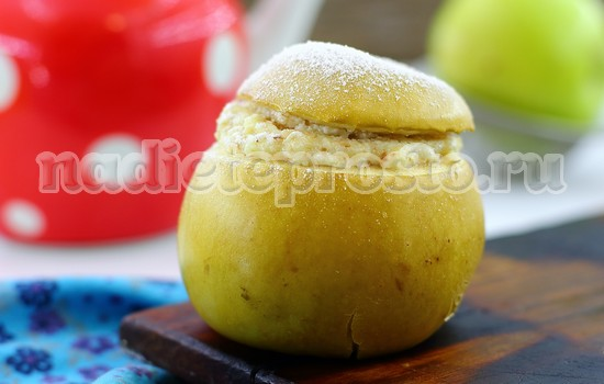 Яблоки, запеченные с творогом в духовке: рецепт с фото
