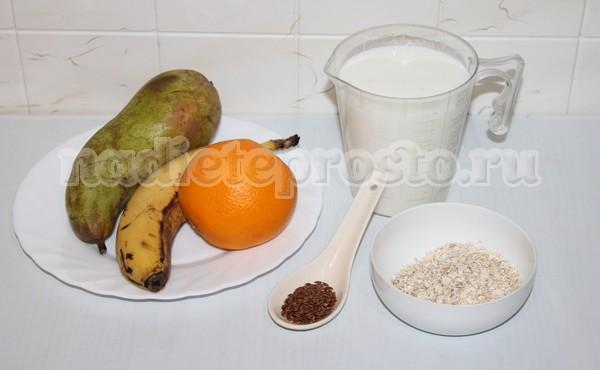 фрукты для смузи