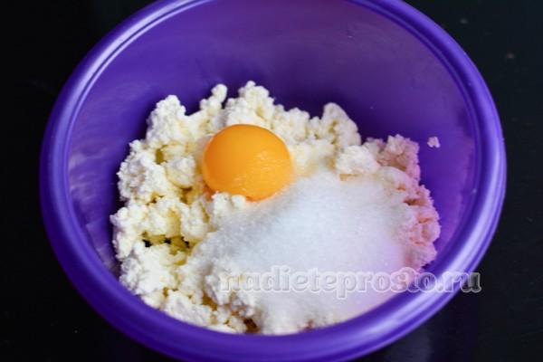 соединить творог, сахар и яйцо