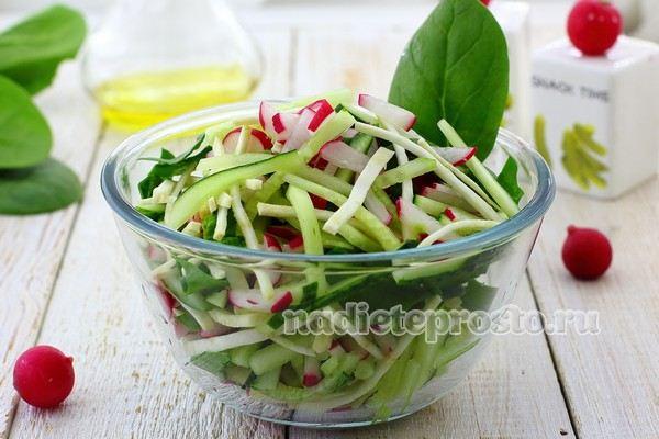 салат с сельдереем готов