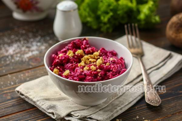 салат из свеклы