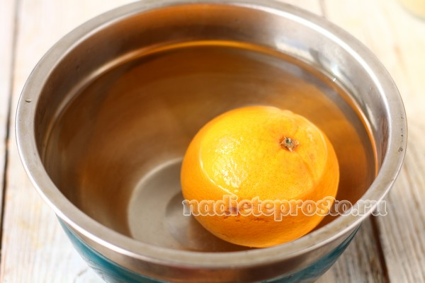 апельсин залить кипятком