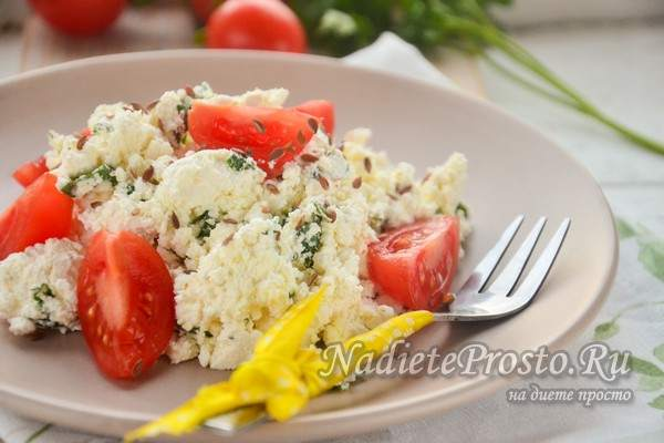 салат из творога с помидорами готов