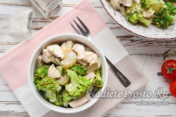 салат с брокколи и курицей готов