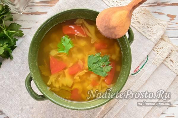 жиросжигающий суп готов