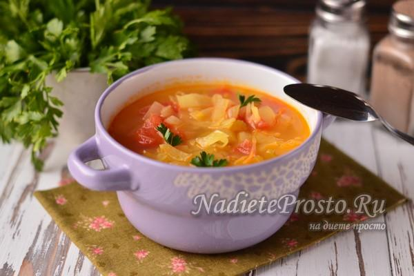 суп для похудения готов