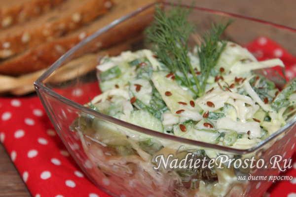 салат с огурцами и капустой