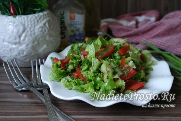 салат с маслом