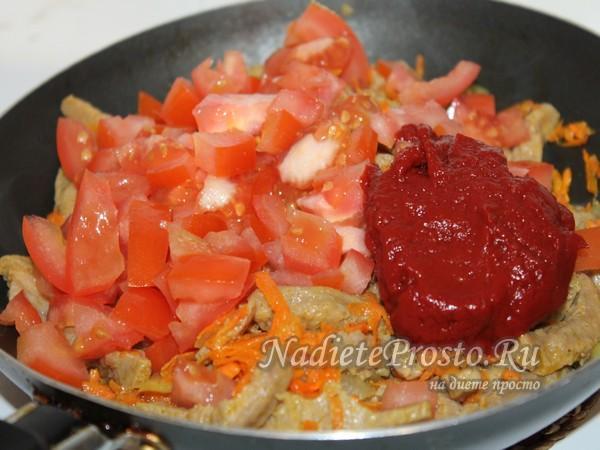 добавить помидоры и томатную пасту