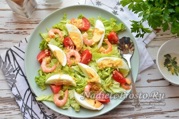 полить салат заправкой