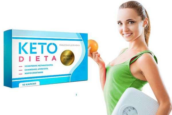 Капсулы Кето диета - пищевая добавка для похудения