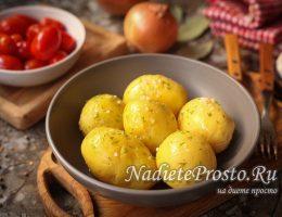 Как сварить картофель в мундире